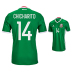 adidas Mexico Chicharito #14 Soccer Jersey (Home 16/17)