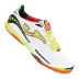 Joma Lozano Indoor Soccer Shoes (White/Fluorescent Yellow)