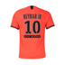 Nike  Paris Saint-Germain  Neymar #10 Jordan x Jersey (Away 19/20)