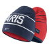 Nike Paris Saint-Germain PSG Reversible Soccer Beanie Hat