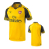 Puma Arsenal Soccer Jersey (Away 16/17)