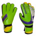 Vizari Modena Club FP Soccer Goalie Glove (Green/Purple/White)
